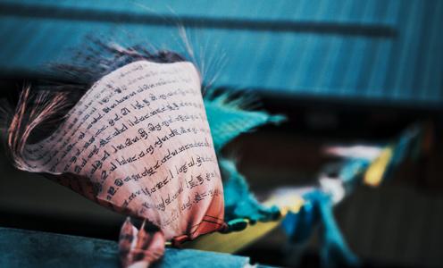 Un périple tibétain, 1ère partie