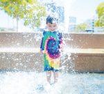 Blog Vivre avec les nouveaux enfants Magazine Heartfulness